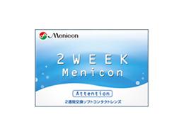 c_2w_menicon_attc_1p