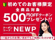 new_500